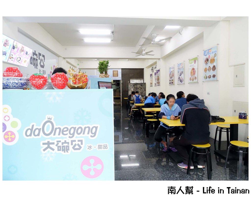 大碗公da Onegong
