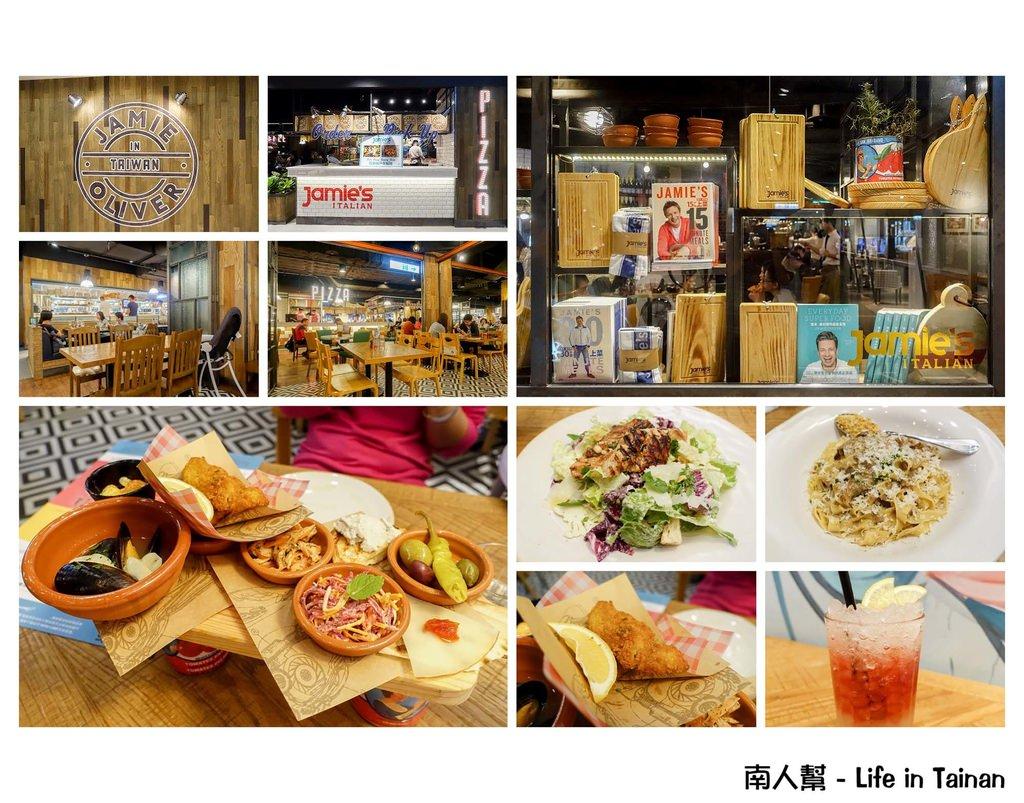 【台北信義區-美食】家常義大利菜|Jamie Oliver|英國名廚傑米奧利佛~~Jamie's Italian Taiwan