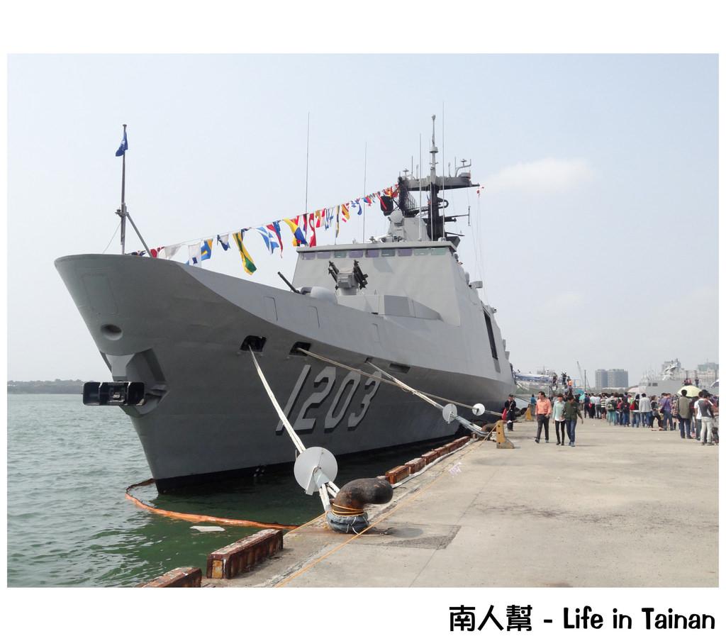 海軍104年敦睦遠航訓練支隊國內航訓開放參觀(台南)