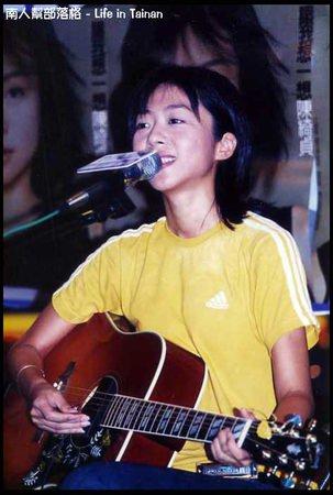 1998年陳綺貞.jpg