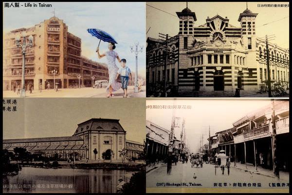 葉石濤文學紀念館-24