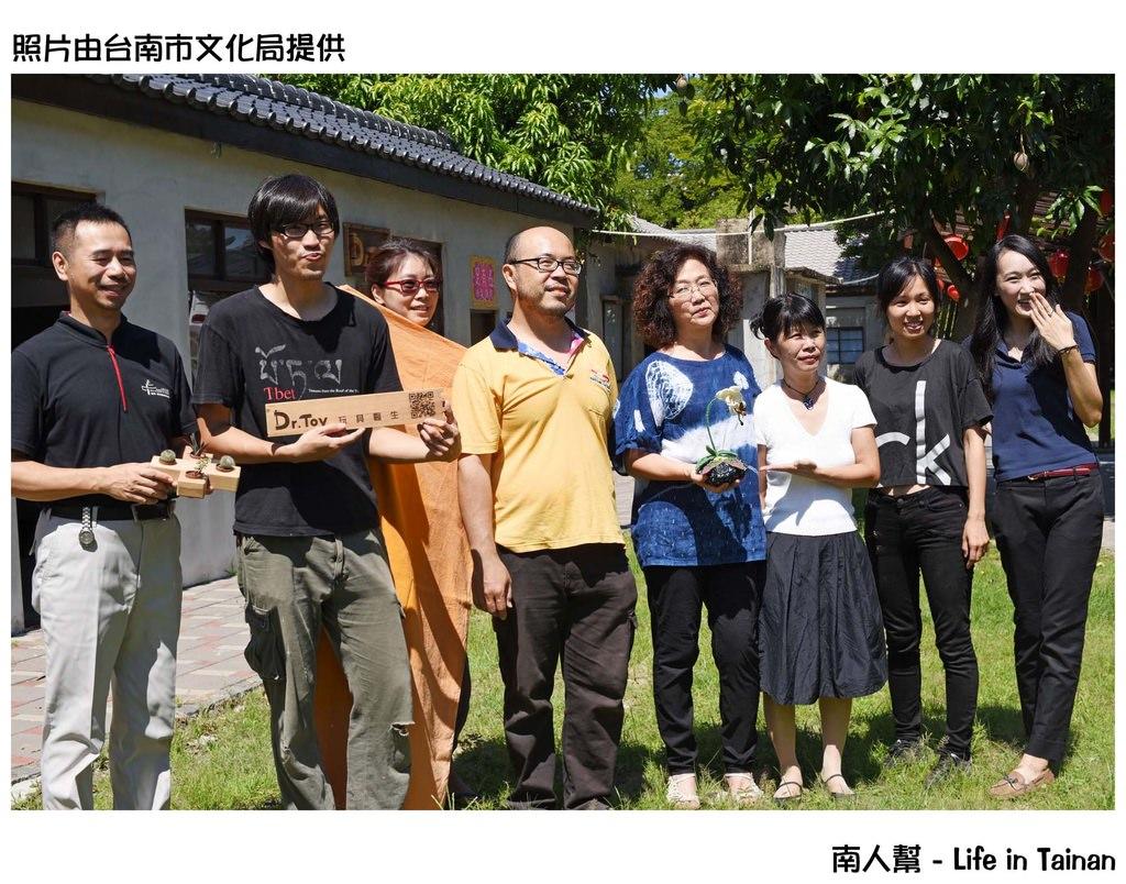 「水交社工藝聚落」本週末正式開幕!
