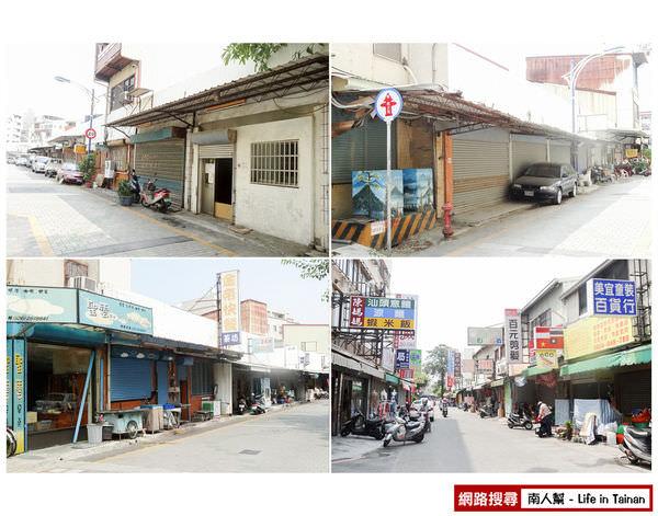 台南觀光城