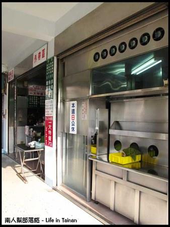 【台南市中西區-美食】一大經濟快餐(便當)
