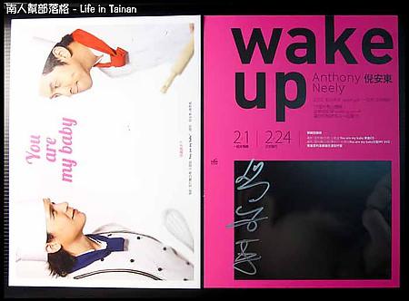 【簽唱活動】倪安東wake up專輯預購簽唱會