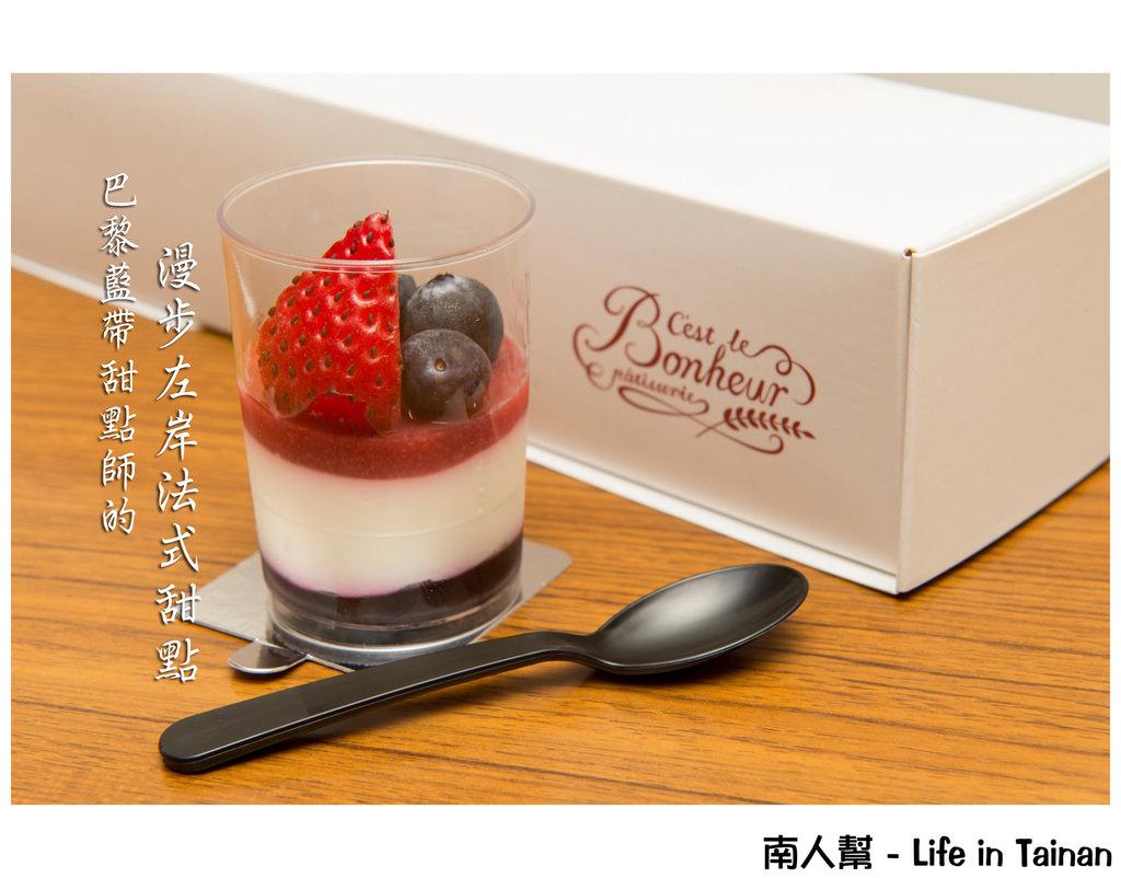 【台南市-網購甜點】巴黎藍帶甜點師~~漫步左岸法式甜點工作室