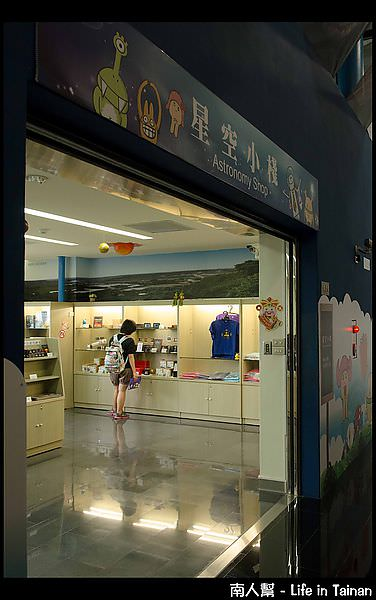 南瀛天文教育園區-星象館2樓