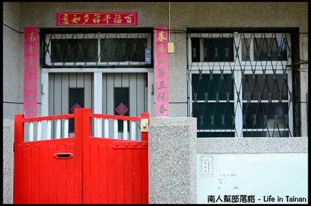 劍獅花巷-10.jpg