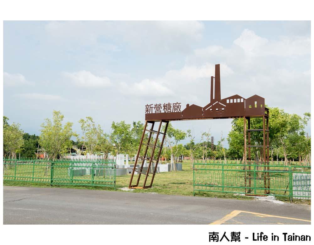 2017新營糖廠地景藝術節