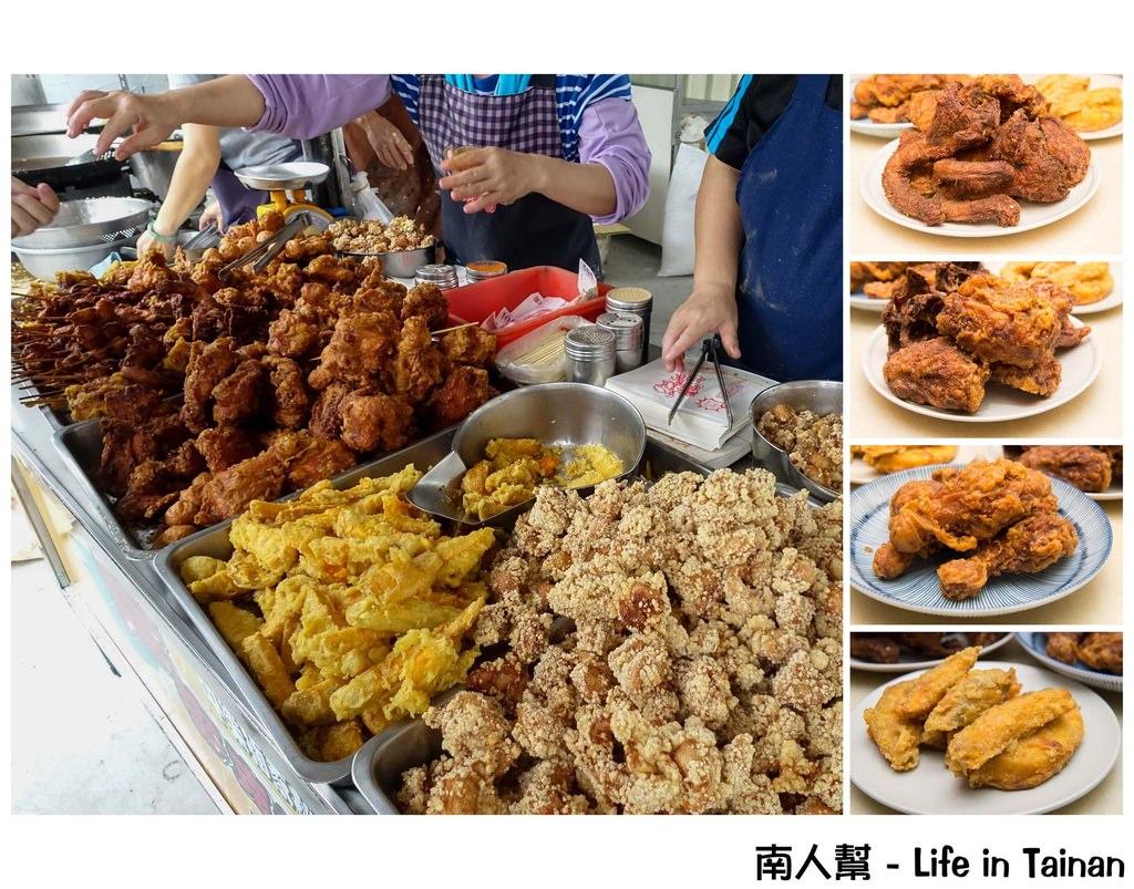 【台南新化區-美食】新化太子宮藥膳鹽酥雞搬新家囉│忠孝路上~葉麥克炸雞