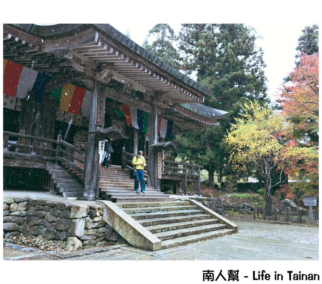 日本仙台五日遊-Day2