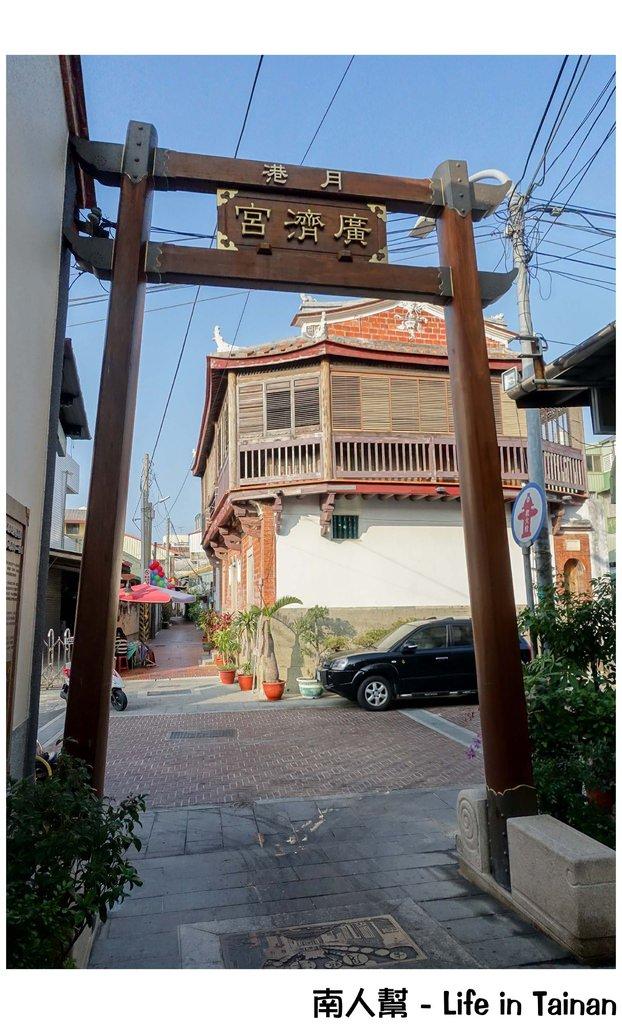 10.王爺巷-09.jpg