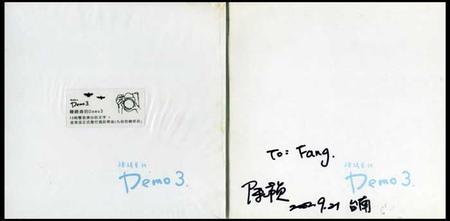 陳綺貞-Demo3.jpg