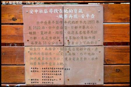 【台南市安平區-景點】安平壺巷