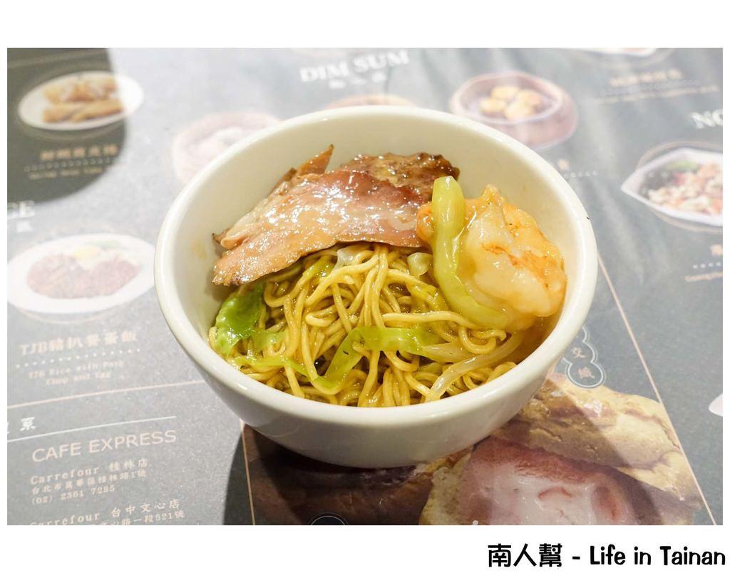 TJB茶餐室(Carrefour台南安平店)