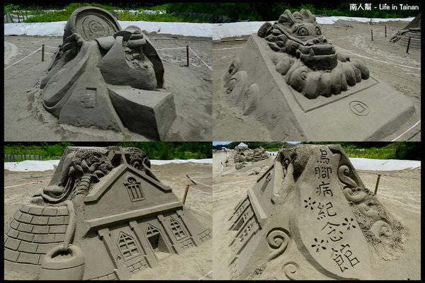 一見雙雕藝術季-08