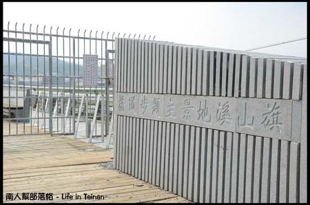 旗山溪地景主題步道橋-01.jpg