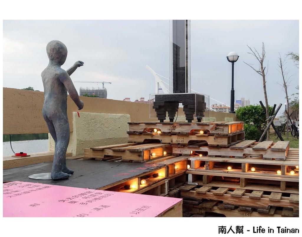 2016台南水岸藝術節-水風光2046