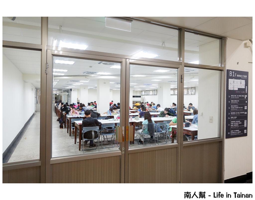 台南市立圖書館總館
