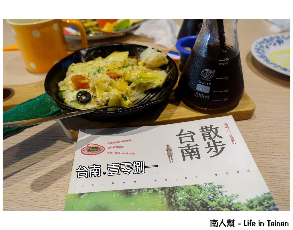 【台南市中西區-美食】信義街上特色鐵鍋烘蛋.早午餐~~壹零捌(早午餐.下午茶)