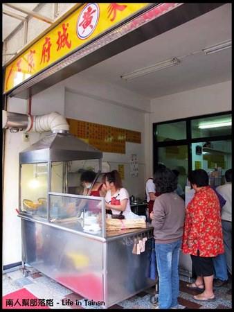 【台南市中西區-美食】府城黃家蝦捲(小吃)