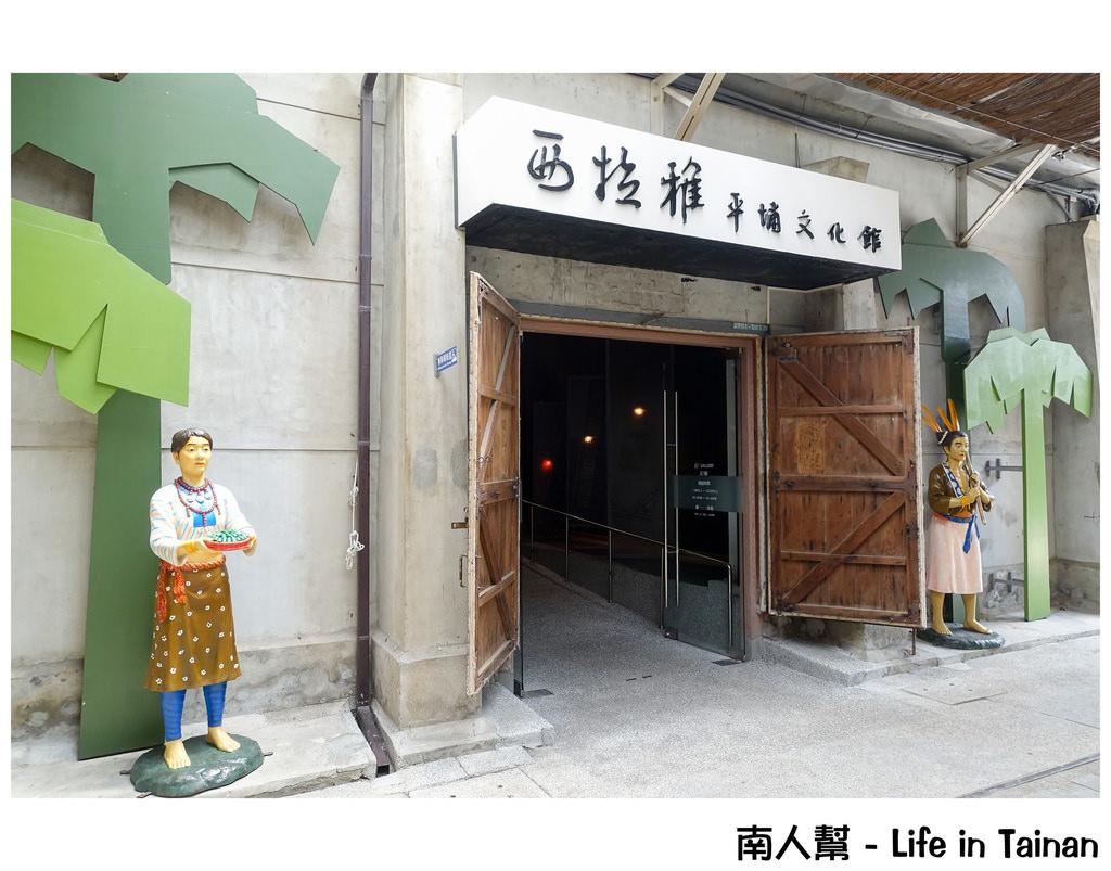 蕭壠文化園區&兒童美術館