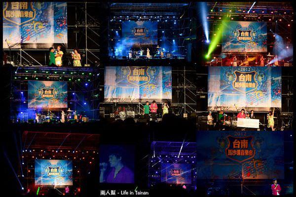 2012馬沙溝音樂會-06