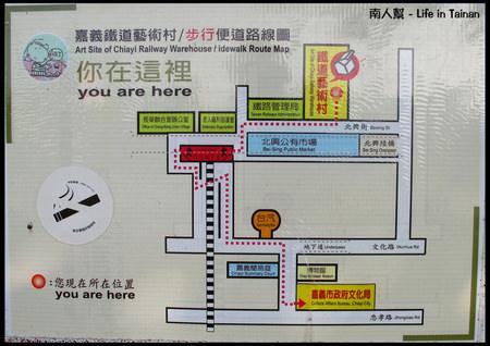 嘉義鐵道藝術村-02