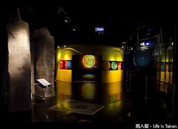 南瀛天文教育園區-天文展示館2樓