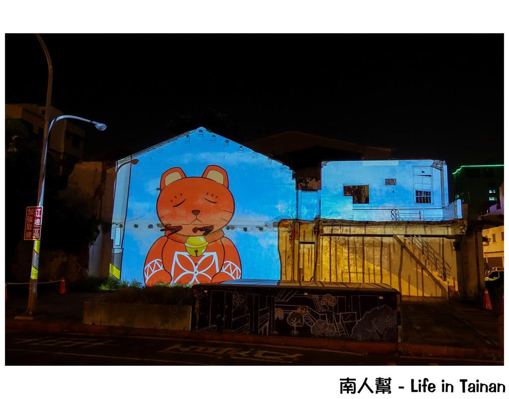 海安綵燈節「海安招財貓創意嘉年華」