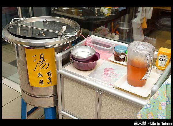 九旺燒臘-自助湯.飲料