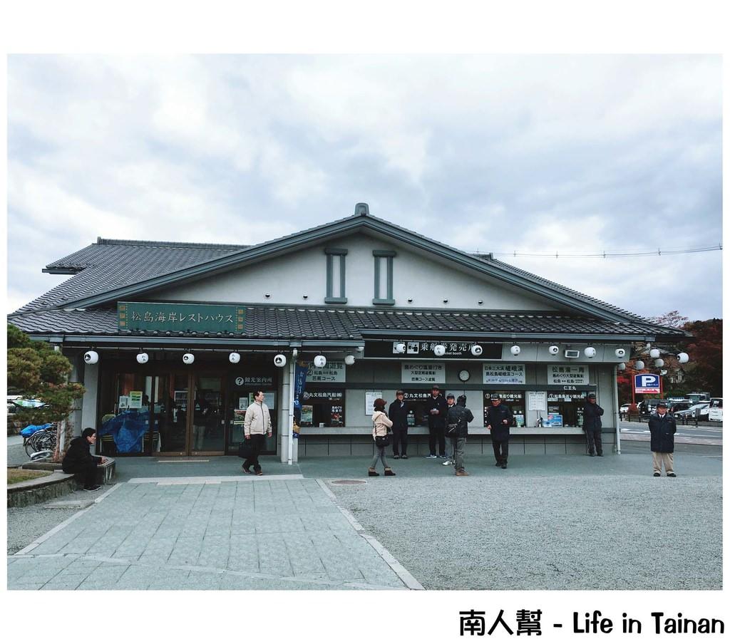 仙台五日遊-Day3