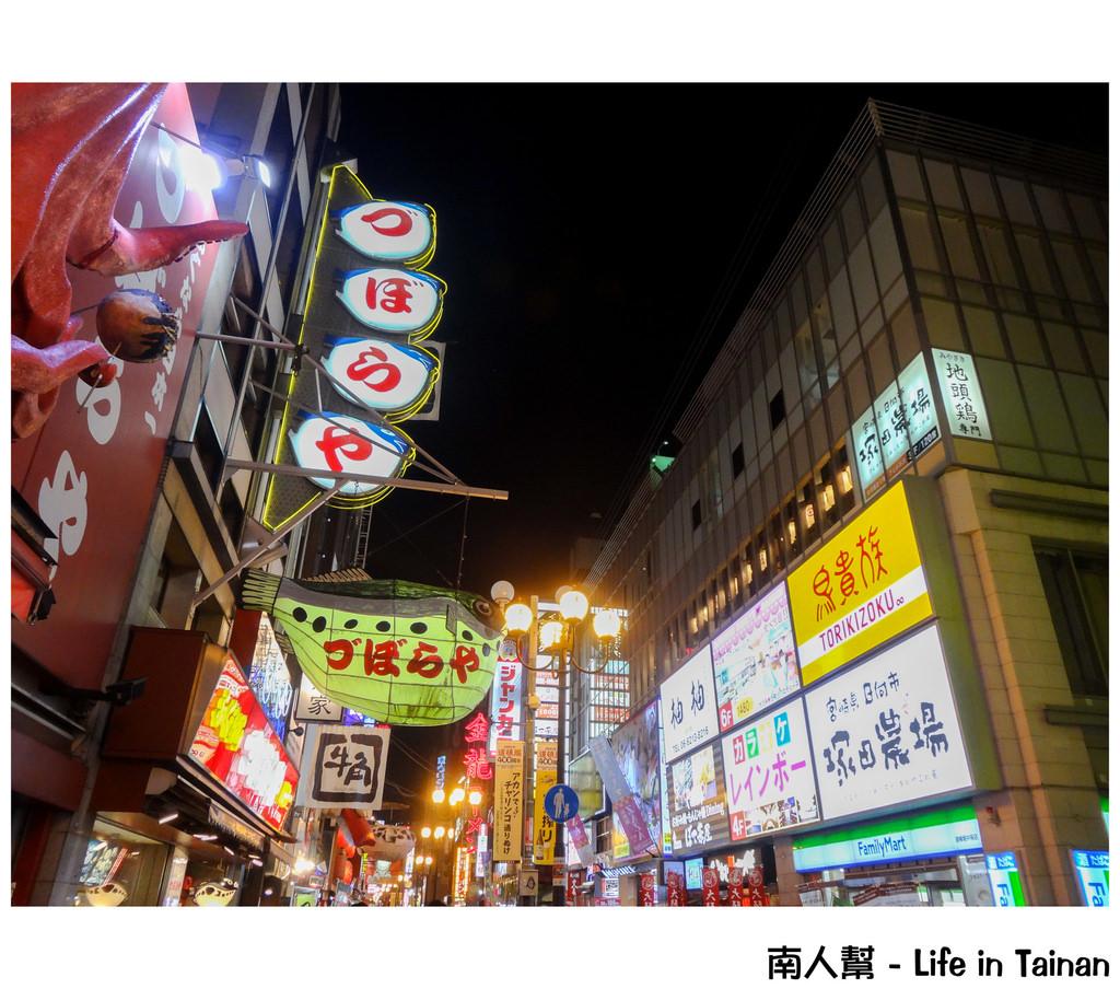 日本大阪自由行-道頓崛