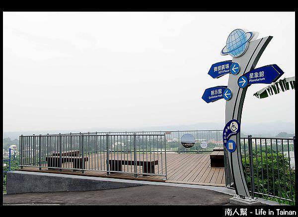 南瀛天文教育園區-觀景台