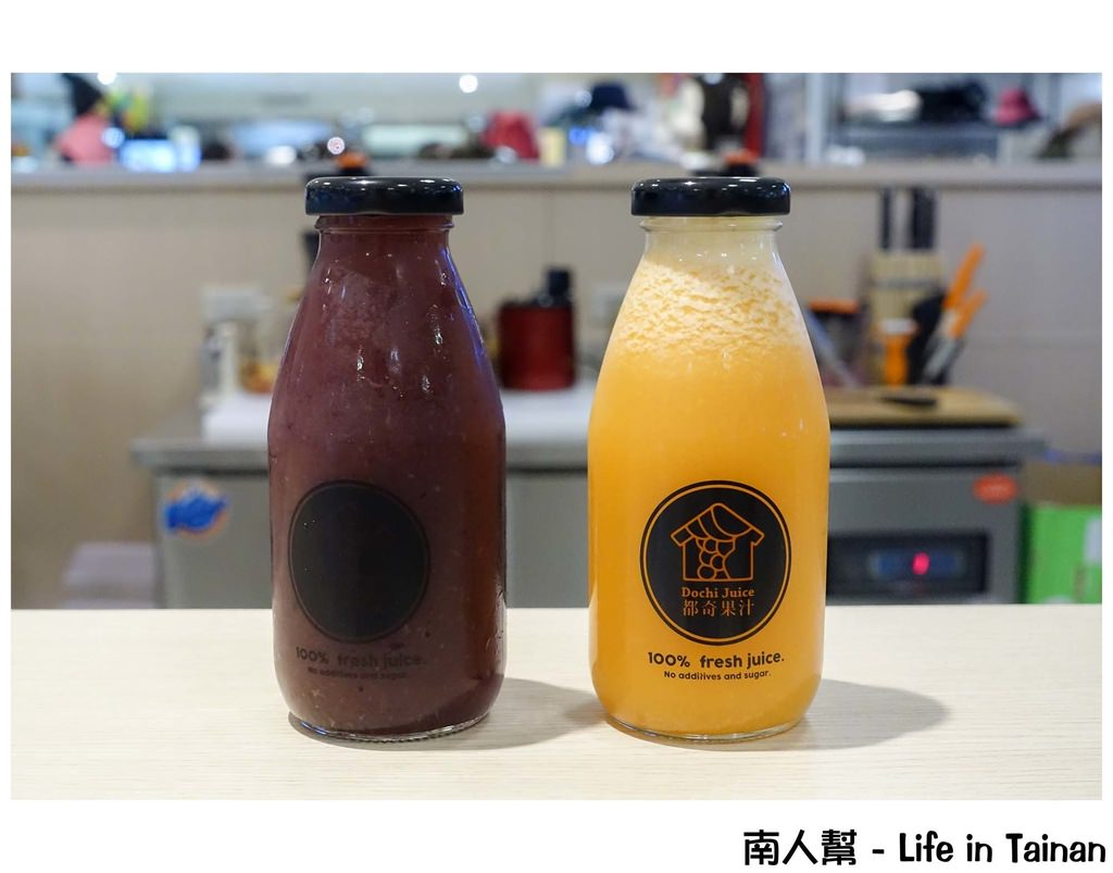 都奇果汁Dochi Juice