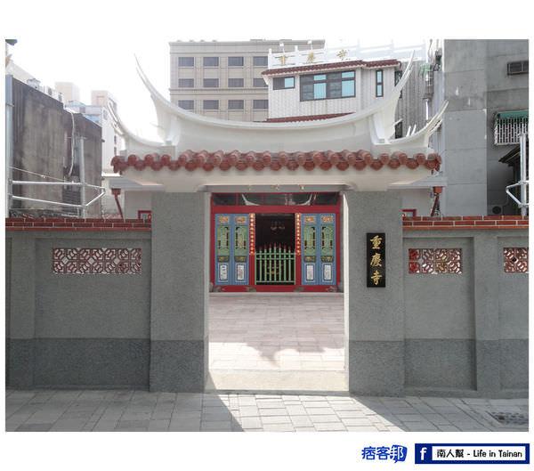 台南重慶寺月老-00.jpg