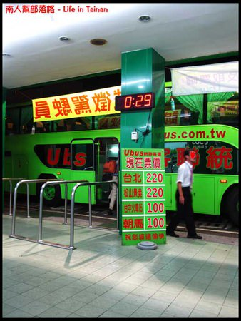 【台北-景點】20110826台北行 – 上(平溪線.三貂嶺等等車站)