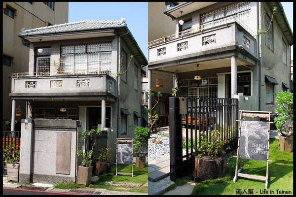 【台南市中西區-美食】鹿角枝(老房子)