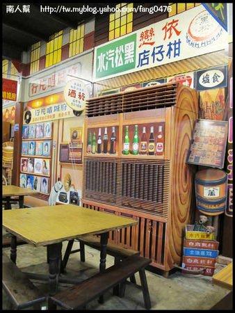 【台南市北區-美食】北海燒烤小炒物語(燒烤.熱炒.吃到飽)