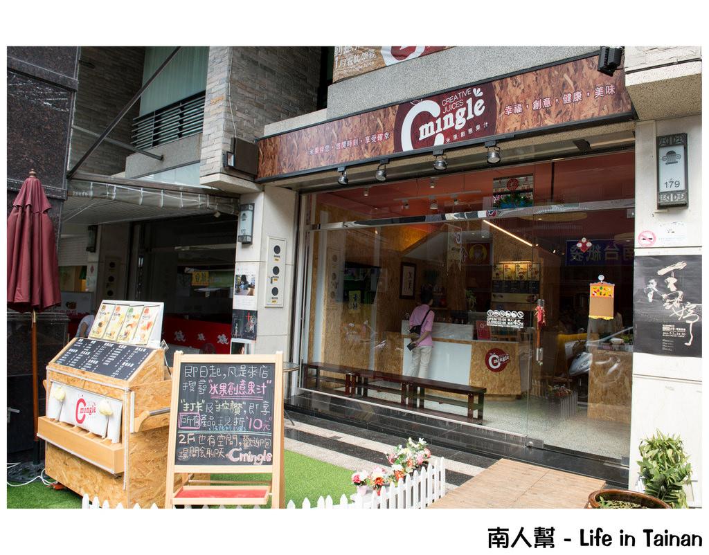 【台南美食】木瓜牛奶加波霸 #米果創意果汁#(果汁.法式可麗餅)(已歇業)