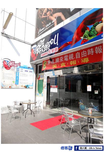 【台中市西區-美食】蝦蝦叫吃到飽(蝦子.火鍋吃到飽)