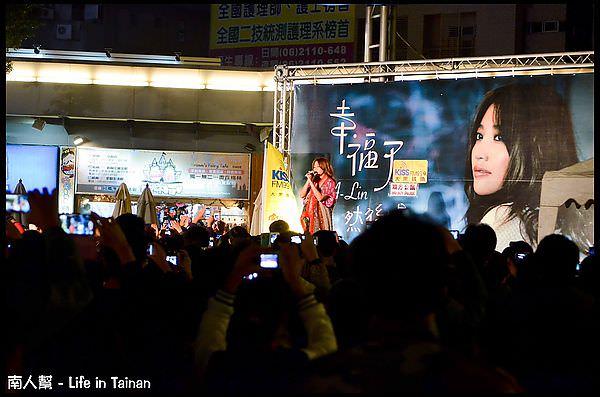 alin 幸福了然後呢 台南簽唱會-8