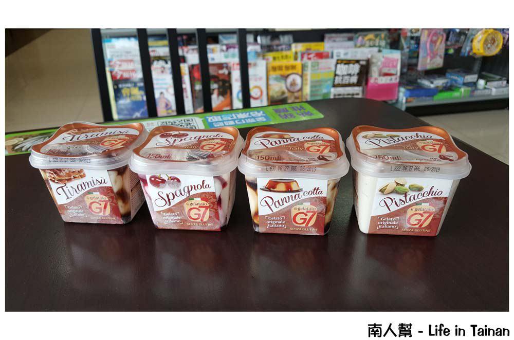 【超商美食】全家超商|手工義式冰淇淋|提拉米蘇|開心果|焦糖奶酪|黑櫻桃果醬~G7義式手工冰淇淋
