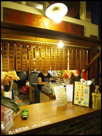 兩角銀古早味冬瓜茶店-01.jpg