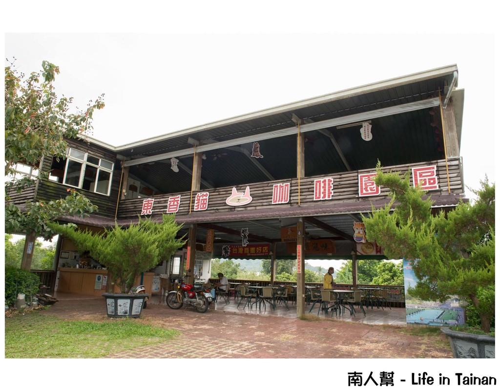 東香貓咖啡園區