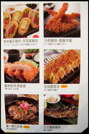 品田牧場-菜單1.jpg