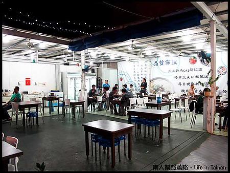 【台南市東區-美食】膳居園火鍋燒烤吃到飽(吃到飽)(已歇業)