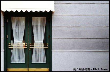 【中西區-美食】IORI TEA HOUSE(茶.下午茶)