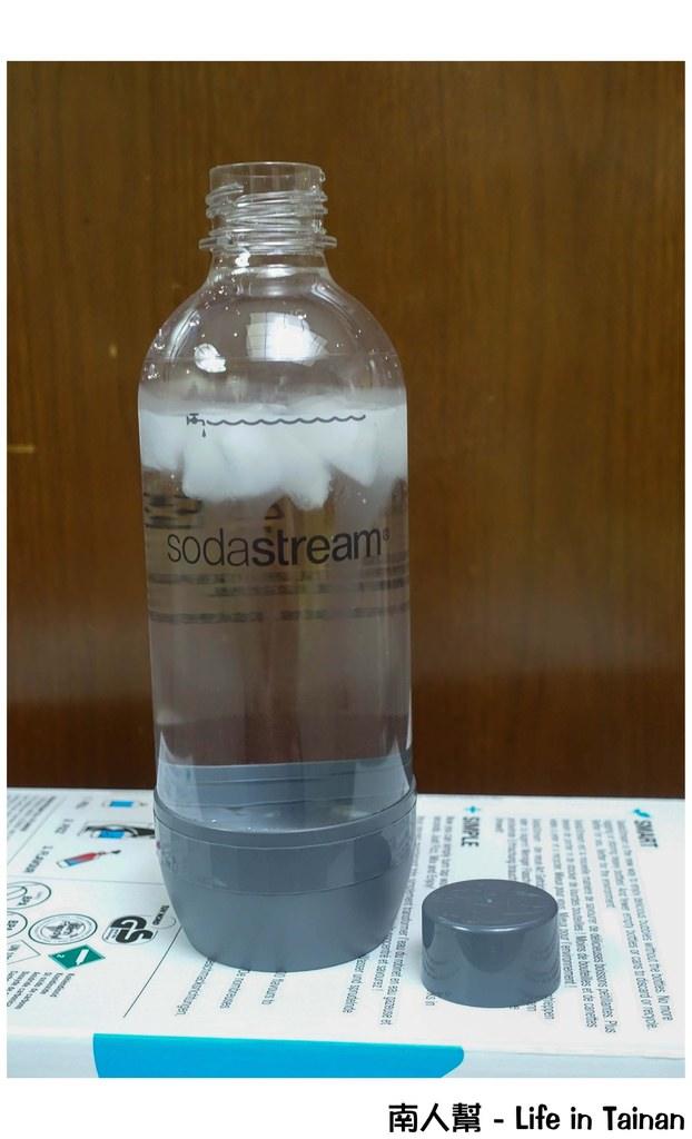 Sodastream Dynamo氣泡水機
