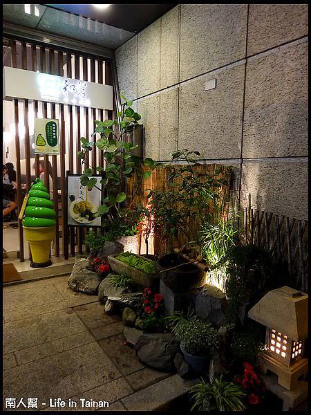 【台北市大安區-美食】和茗甘味處